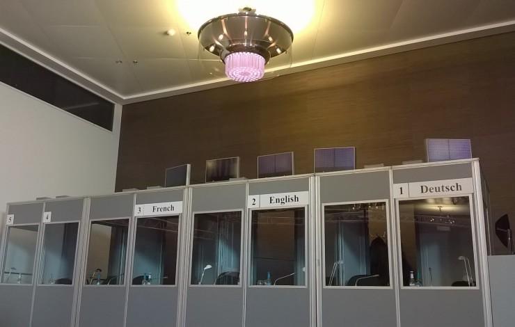 La Berlinale 2018